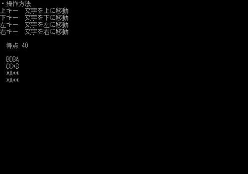 2048コピー Game Screen Shot