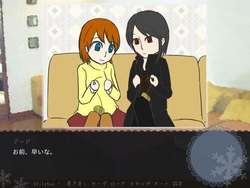 + 冬のぬくもり + Game Screen Shot1