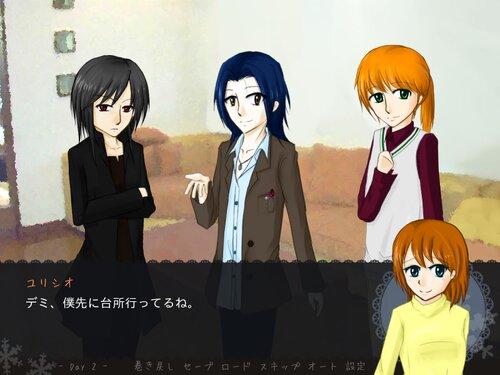 + 冬のぬくもり + Game Screen Shot2