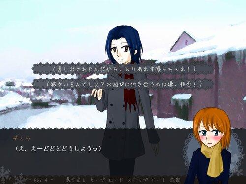 + 冬のぬくもり + Game Screen Shot3