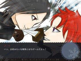+ 冬のぬくもり + Game Screen Shot4