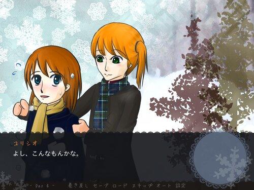 + 冬のぬくもり + Game Screen Shots