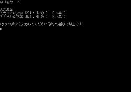 ヒットアンドブロー Game Screen Shot1