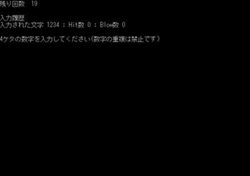 ヒットアンドブロー Game Screen Shot2
