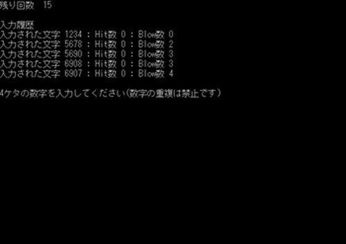ヒットアンドブロー Game Screen Shots