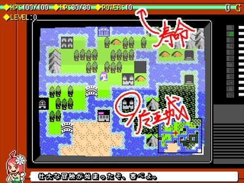シロガネランド Game Screen Shot1
