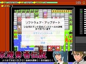 シロガネランド Game Screen Shot3