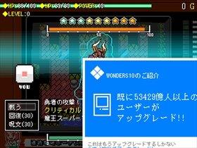シロガネランド Game Screen Shot4