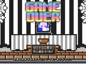 シロガネランド Game Screen Shot5