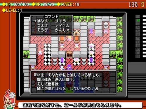 シロガネランド Game Screen Shots