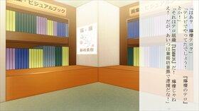 檸檬 Game Screen Shot4