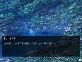 2ch企画作品 Game Screen Shot4
