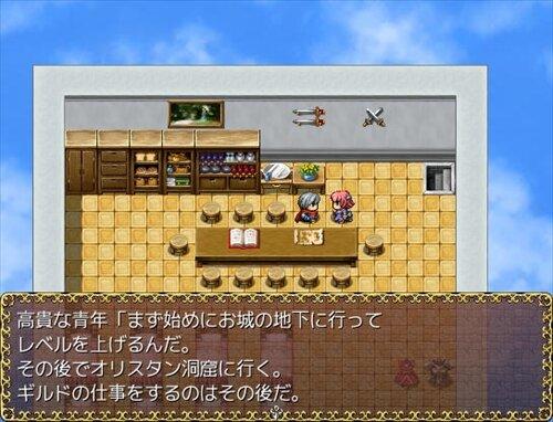 アサシン【ウルフ】 Game Screen Shot1