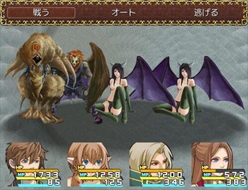アサシン【ウルフ】 Game Screen Shot4
