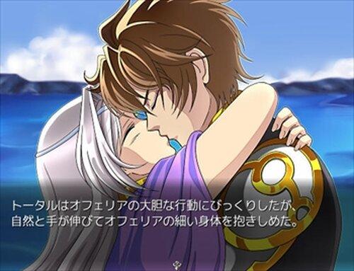 アサシン【ウルフ】 Game Screen Shot5
