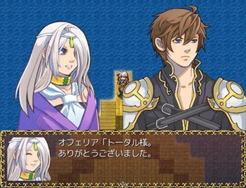 アサシン【ウルフ】 Game Screen Shots