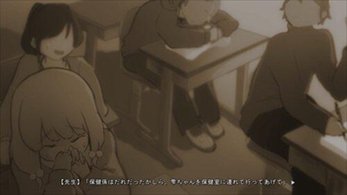 絶望する白銀少女 第二章 Game Screen Shot2
