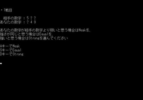 セイム3ナンバー Game Screen Shots