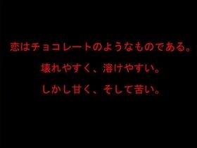 のじゃロリのヤンデレ黙示録 Game Screen Shot2