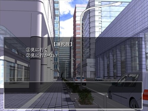 のじゃロリのヤンデレ黙示録 Game Screen Shot3
