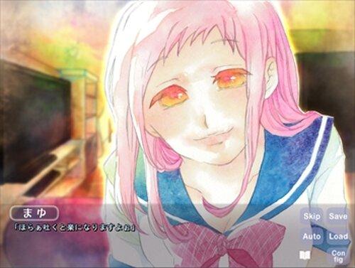 路地裏の不思議な少女 Game Screen Shot3