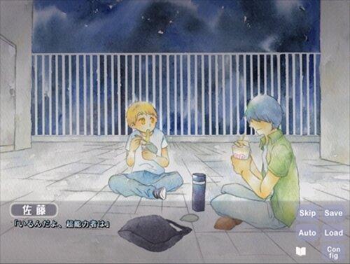 路地裏の不思議な少女 Game Screen Shot4