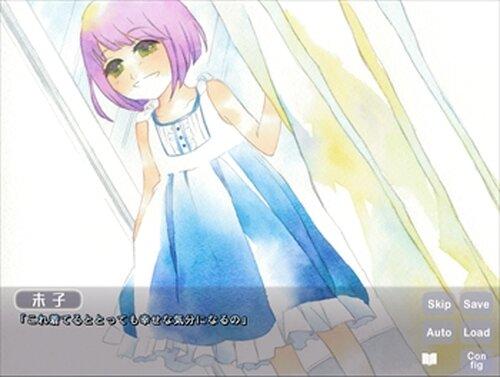 路地裏の不思議な少女 Game Screen Shot5