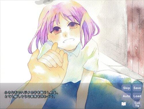 路地裏の不思議な少女 Game Screen Shots