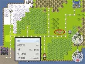 ほのぼの人外農業 Game Screen Shot2