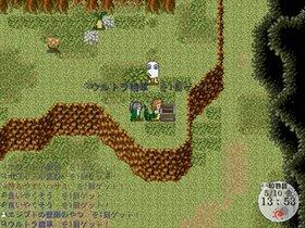 ほのぼの人外農業 Game Screen Shot3