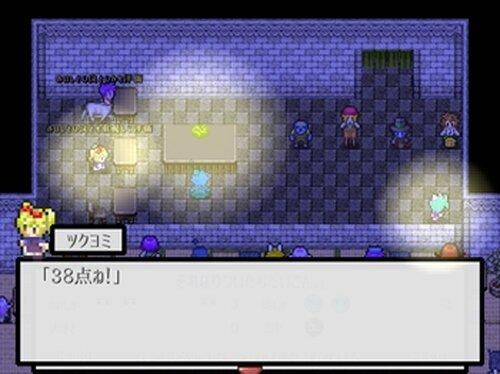 ほのぼの人外農業 Game Screen Shot5