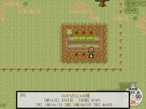 ほのぼの人外農業 Game Screen Shots