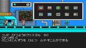 疾風戦記フォースギア Game Screen Shot5