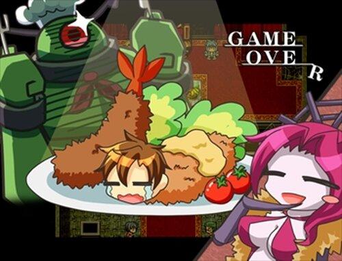 脱出!本日のディナーはレオン!? Game Screen Shot5