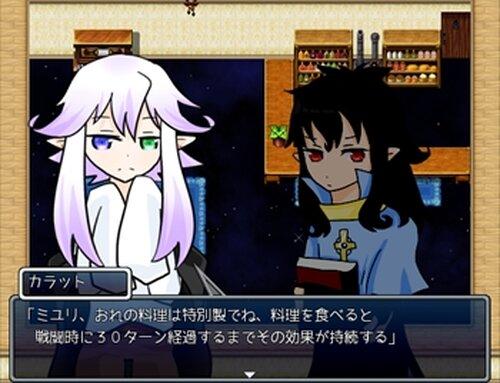 やさしくめぐる Game Screen Shot2