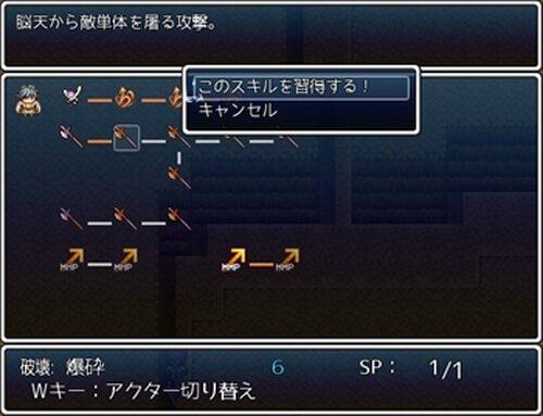 やさしくめぐる Game Screen Shot3