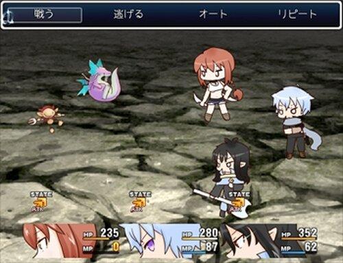 やさしくめぐる Game Screen Shot4