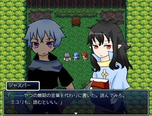 やさしくめぐる Game Screen Shot5