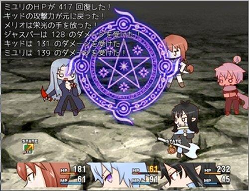 やさしくめぐる Game Screen Shots