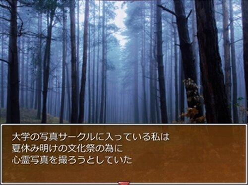 小屋からの逃亡 Game Screen Shot2