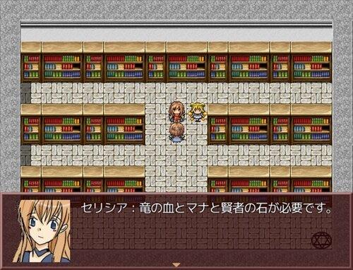 セルエルセス Game Screen Shot1