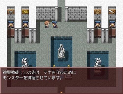 セルエルセス Game Screen Shot5