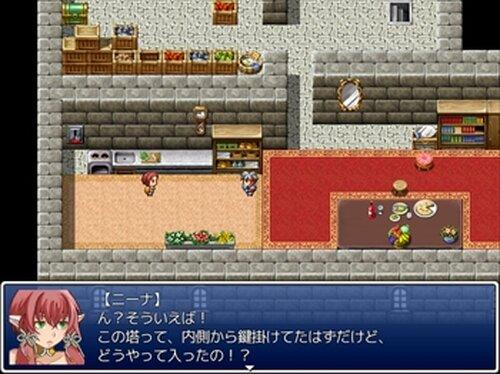 謎の失踪 ~町長の野望~ Game Screen Shot2