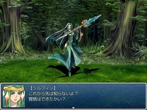 謎の失踪 ~町長の野望~ Game Screen Shot4