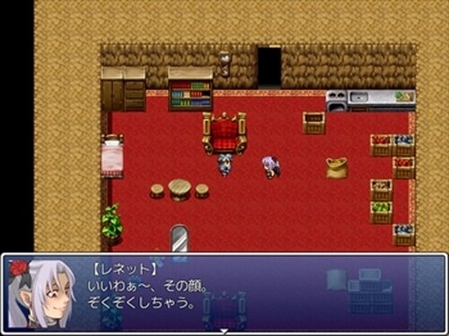 謎の失踪 ~町長の野望~ Game Screen Shot5