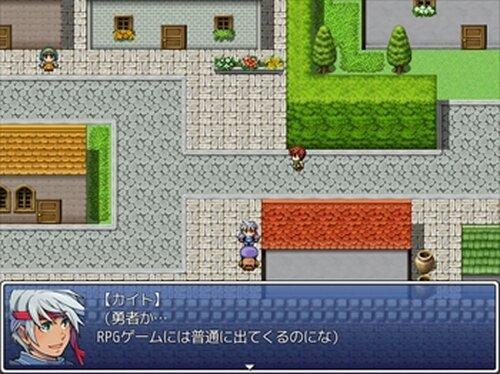 謎の失踪 ~町長の野望~ Game Screen Shots