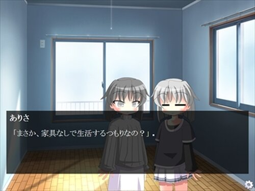 aiwo Game Screen Shot2