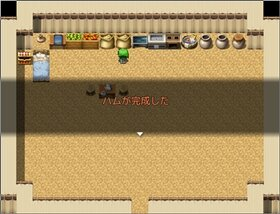 風の森RPG Game Screen Shot4