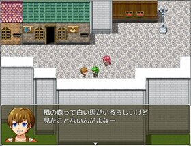 風の森RPG Game Screen Shot5