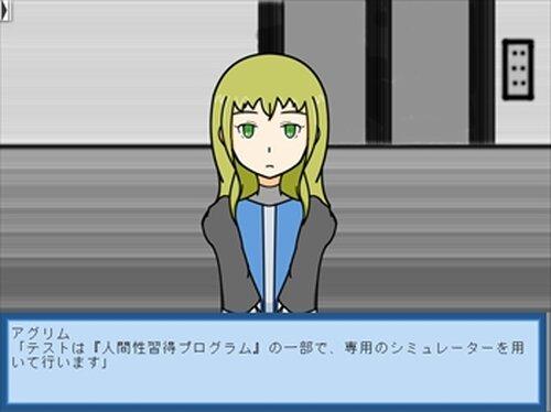 セクション2 Game Screen Shot2